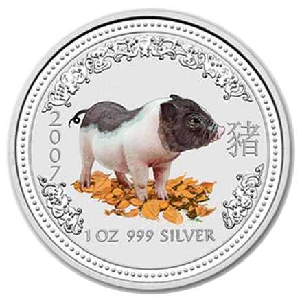 Year of the Pig 2007 - 1 oz; farevná