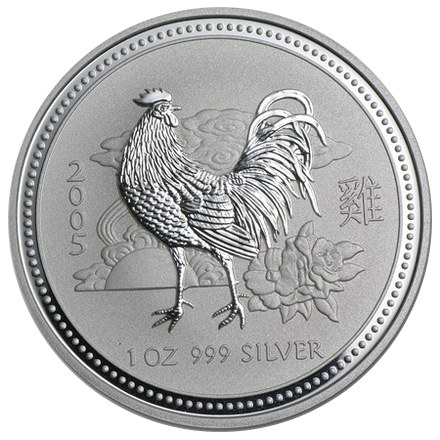 Year of the Rooster 2005 - 1 oz