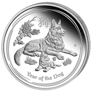 Year of the Dog 2018 - 1 oz