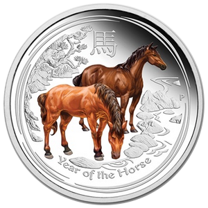 Year of the Horse  2014 - 1 oz; farebná