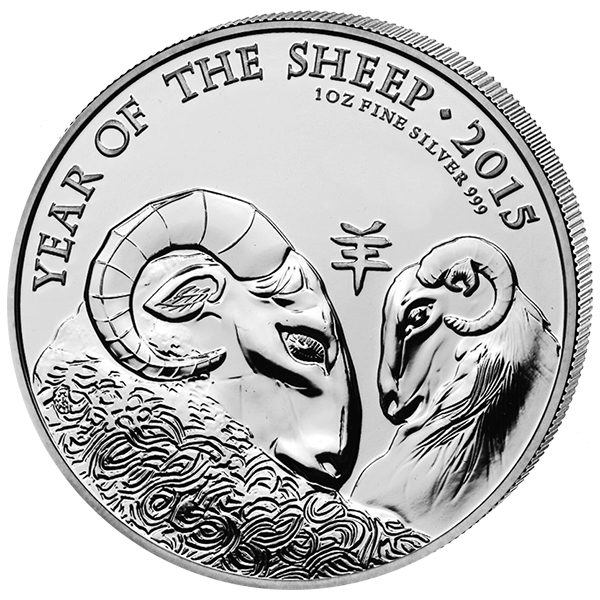 Year of the Sheep 2015 - 1 oz