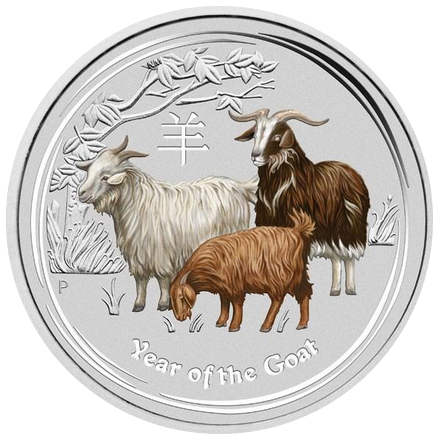 Year of the Goat 2015 - 1 oz; barevná