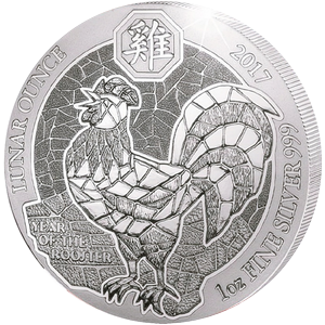 Year of the Rooster 2017 - 1 oz; Rwanda